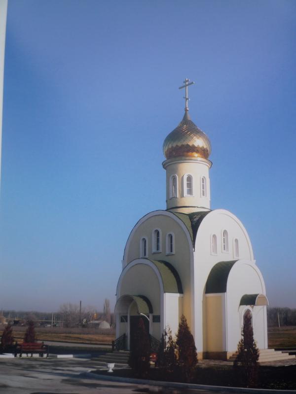 Часовня св.Александра Невского на городском кладбище