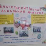 DSCN5056